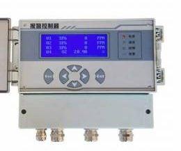Hệ thống báo khí LPG gắn cố định giá rẻ