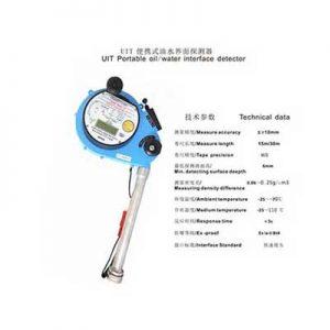 Thước đo dầu MMC, đo danh giới dầu/nước RD-UIT 200