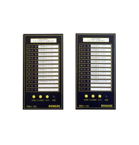 Bộ hiển thị đa năng Rongde RDBJ-12A