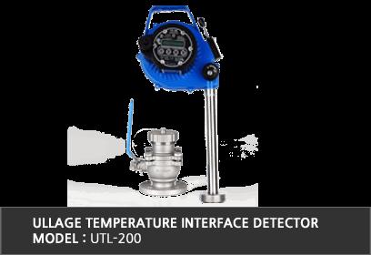 Thước đo dầu Marsen UTL-200