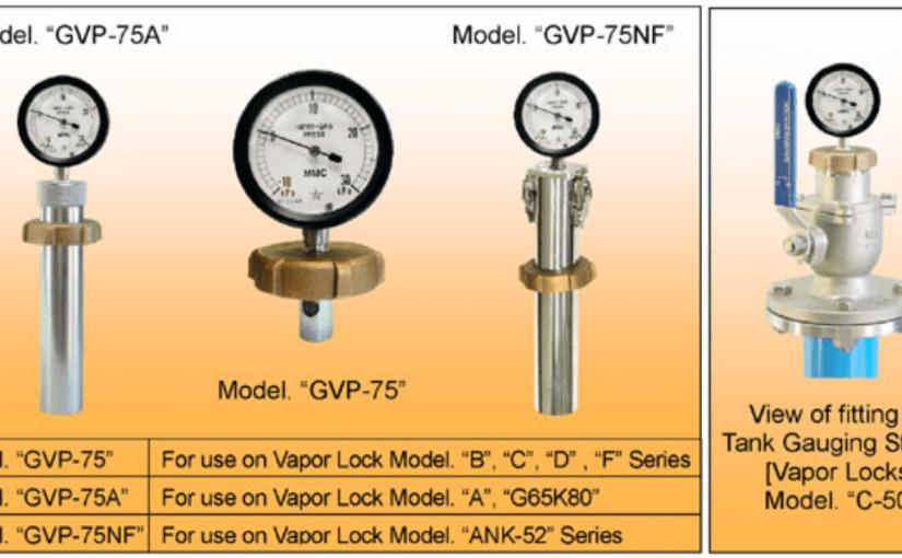 Đồng hồ áp suất khí trơ hầm hàng