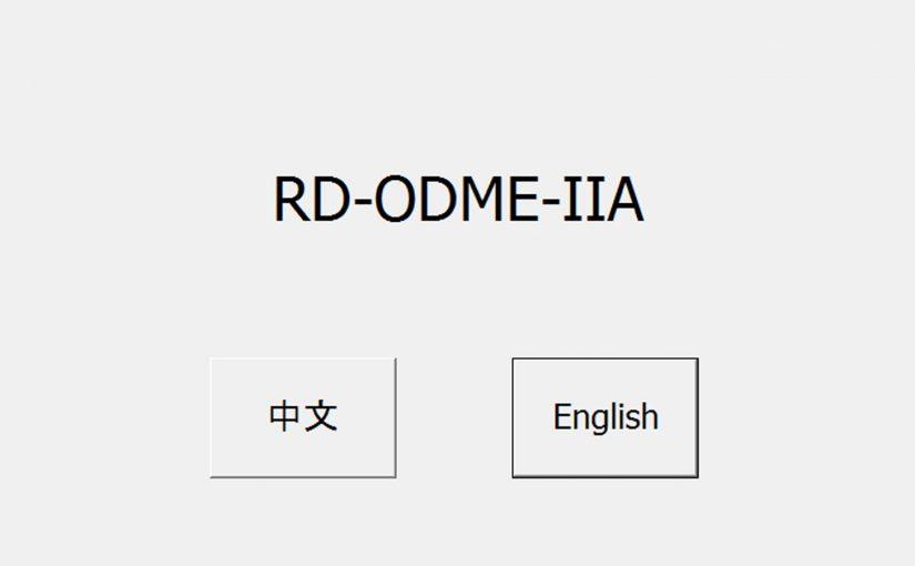 Công cụ (Tool) đọc ODME Report của hãng Shanghai Rongde